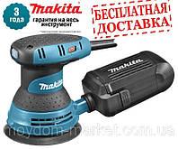 Эксцентриковая шлифмашина Makita BO 5031 (300Вт) Опт и розница