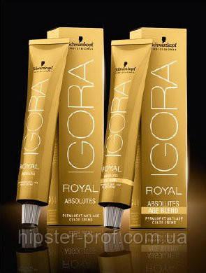 Краска для волос Igora Royal Absolutes 60 ml