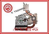 Вентилятор+радиатор LENOVO G400 G405 G500 G490 G400SA G410 (AT0WW005DR0) ОРИГИНАЛ