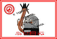 Вентилятор+радиатор ASUS K550 R510 X450 оригинал