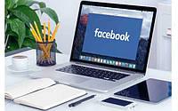 Одиннадцать функций Facebook, для тех кто постепенно меняет платформу для общения.