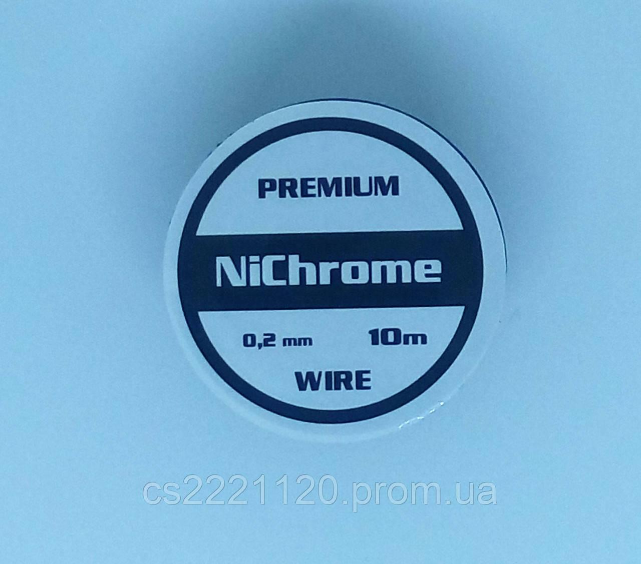 Premium Nichrome Ø 0,2 мм (катушка 10 метров)