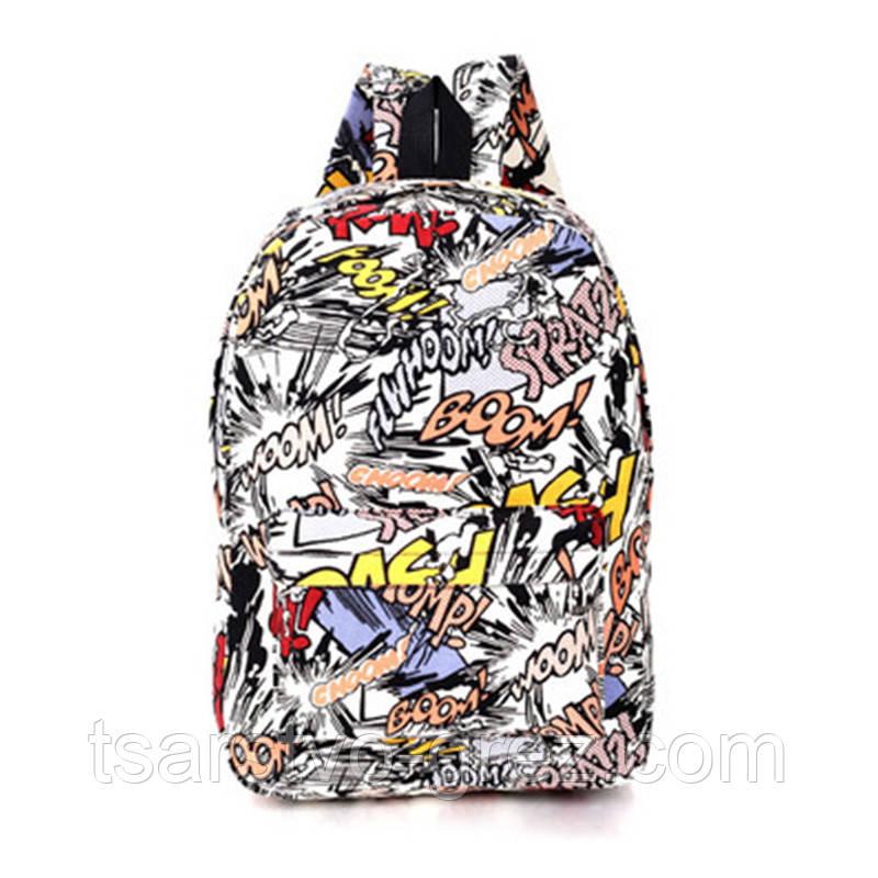 Городской молодёжный рюкзак, комикс