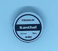 Premium Kanthal Ø 0,3 мм (катушка 5 метров)