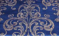 Ткань для штор и портьер Assos Micro 8183