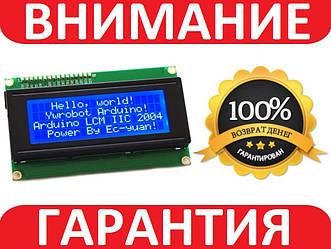 LCD 2004  для Arduino, ЖК дисплей, 20х4 (без i2c модуля)