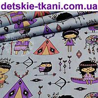 Ткань польская с маленькими индейцами, цвет сиреневый на сером фоне №860