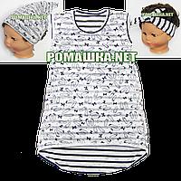 Детское летнее платье-туника р. 110-116 для девочки ткань КУЛИР 100% тонкий хлопок 3738 Синий 116