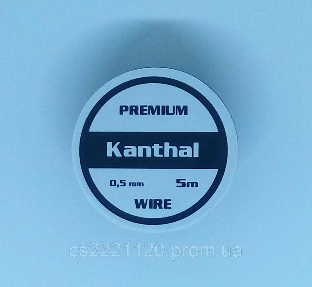 Premium Kanthal Ø 0,5 мм (катушка 5 метров)