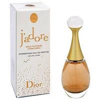 Женская парфюмированная вода Christian Dior J`Adore Gold Supreme Limited Edition