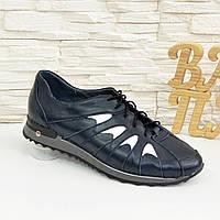 """Мужские кожаные кроссовки синего цвета от производителя ТМ """"Maestro"""", фото 1"""