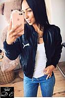 Женская спортивная  куртка  осень 2017