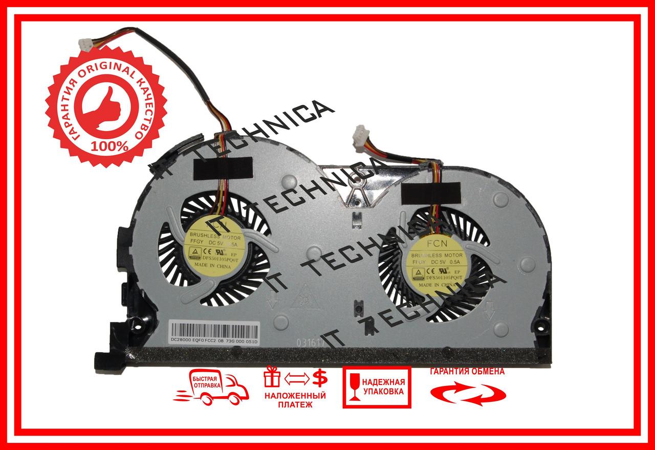 Вентилятор LENOVO Y50-70 Touch Series (EG60070S1-C060-S99 DFS501105PQ0T) ОРИГІНАЛ