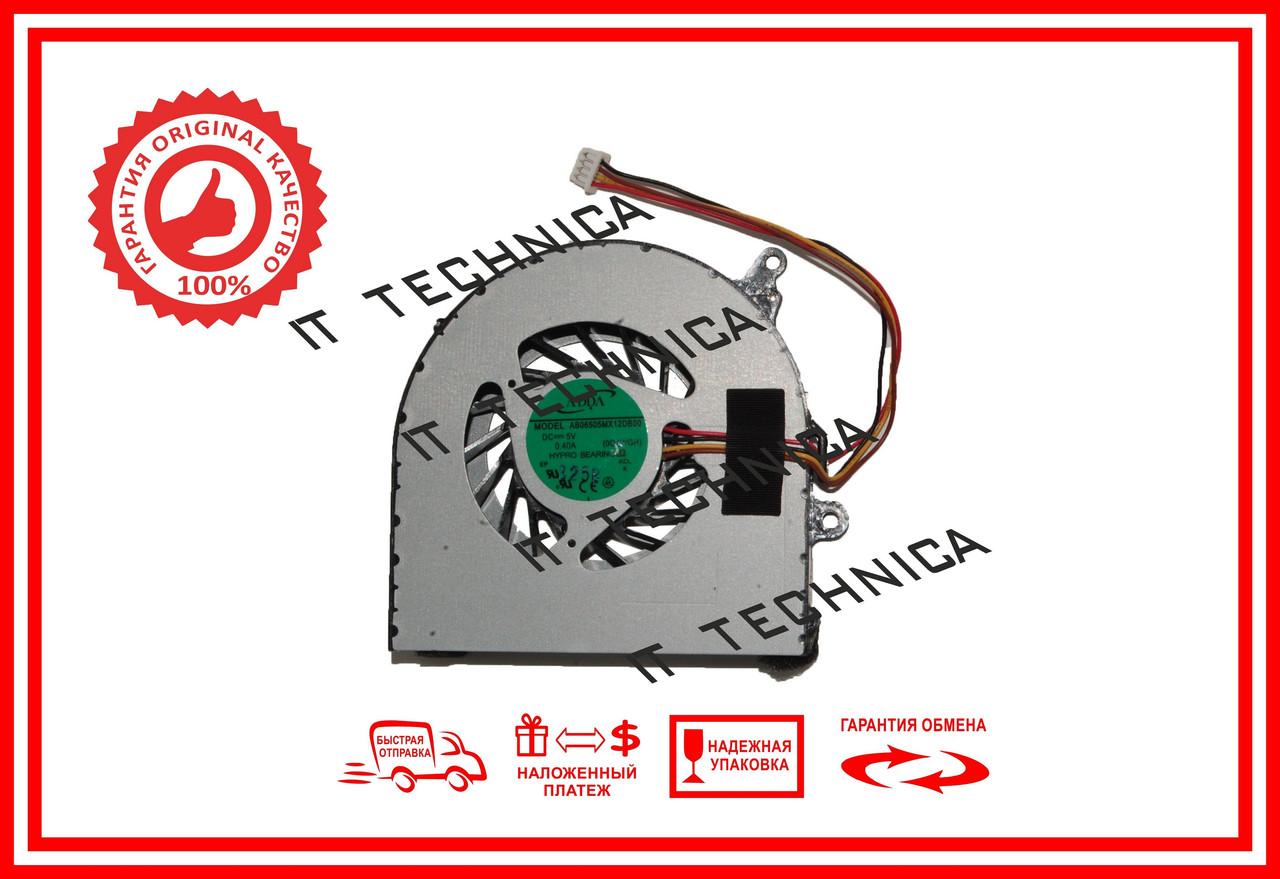 Вентилятор LENOVO G485 G485A 65mm ширина оригінал
