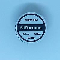 Premium Nichrome Ø 0,2 мм (катушка 50 метров)