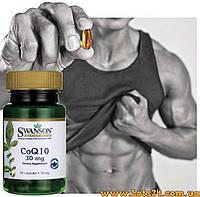 Коэнзим Q10 - ускоряет метаболизм, восстановление и ресинтез АТФ, защищает сердце при нагрузках