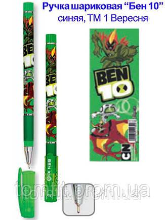 Ручка шариковая «Бен 10», фото 2