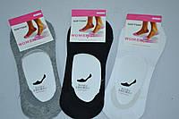 Следки-носки женские Softsail Comfort Белые Черные Серые