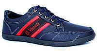 Чоловічі кросівки вітчизняного виробництва (БЛ-20с)