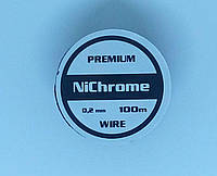 Premium Nichrome Ø 0,2 мм (котушка 100 метрів)