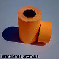 Этикет - лента 22*12 (1000) Оранжевая