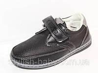 Туфли рр 26-29 Clibee Румыния черные