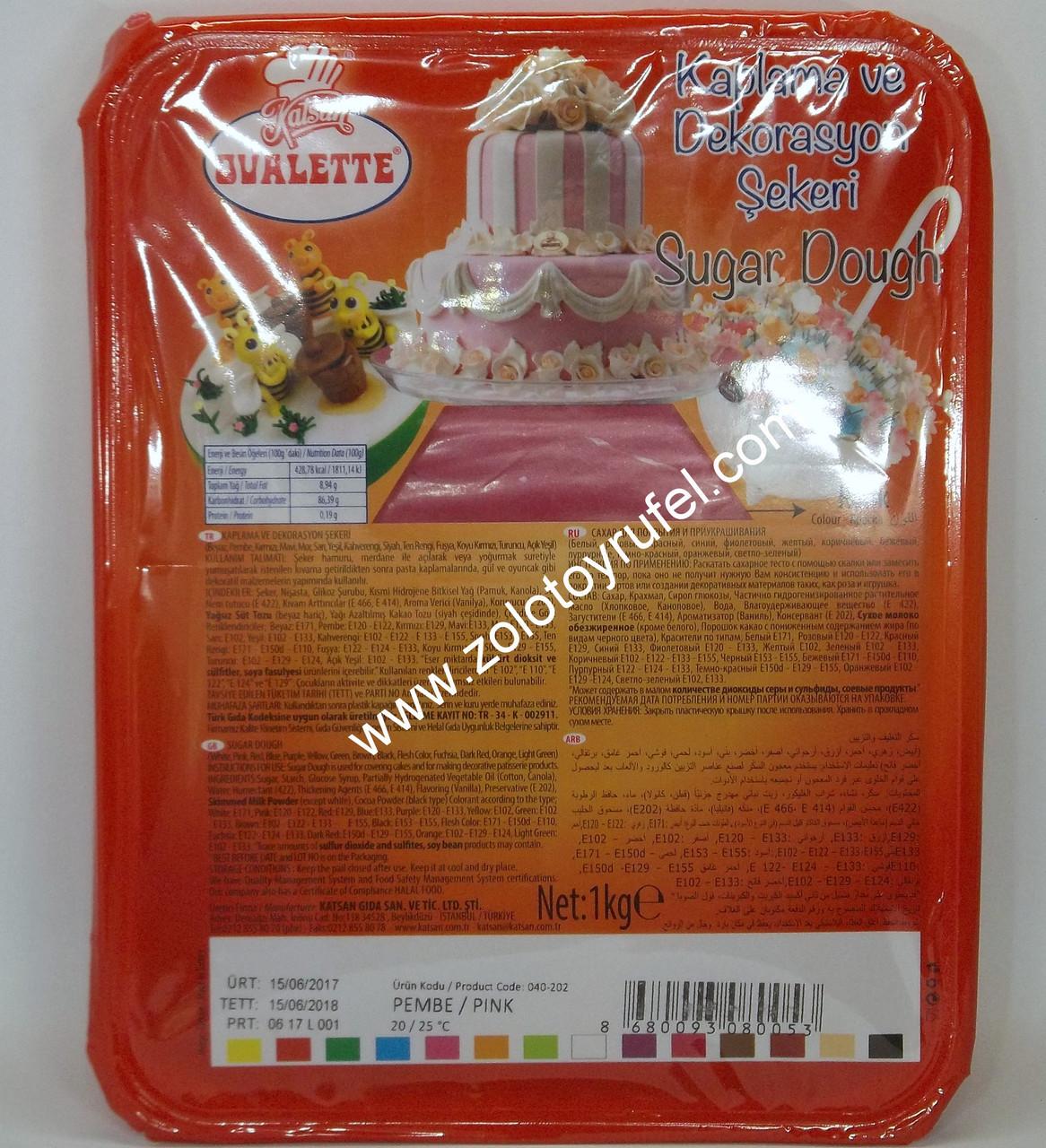 Мастика сахарная Вуаль розовая, Katsan Ovalette