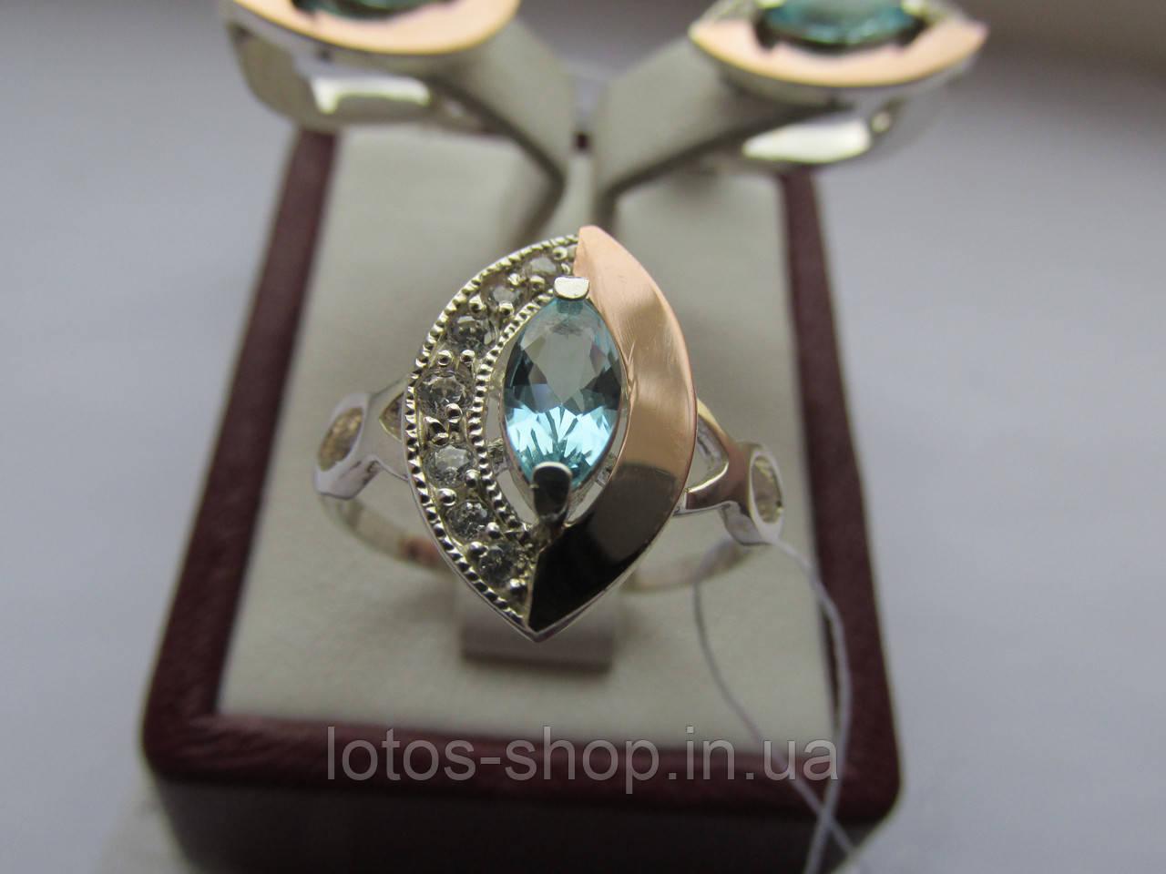 """Серебряное кольцо с золотыми накладками""""Ребекка"""""""