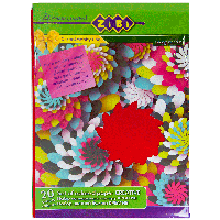 Набор цветной бумаги  КРЕАТИВ А4 20л