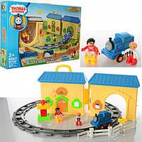 Детская железная дорога 8907 Паровозик Томас