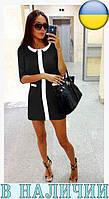 Стильное свободное платье трапеция с воротником Belladonna