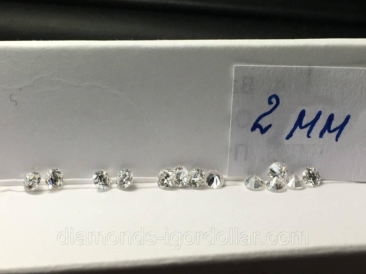 Купить бриллиант натуральный природный купить в Украине 60 шт оптовое  предложение вес 1,1 карат c1cd1961fc4