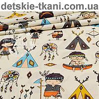Ткань польская с маленькими индейцами на кремовом фоне (№ 861)