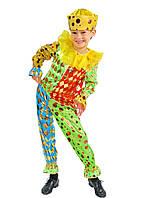 Клоун карнавальный костюм детский