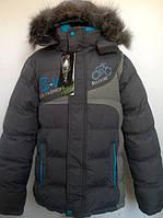 Серо-голубая зимняя куртка