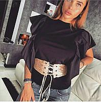 Стильная женская блуза с воланами и с поясом из паеток