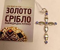 Крестик подвеска, белое золото, 2.25 грамм, женский.