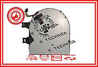 Вентилятор LENOVO BSB0705HCA01