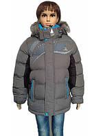 Куртка для мальчиков с климат контролем