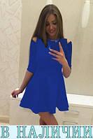 Женское платье Tenaris