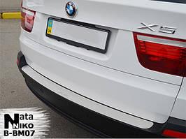 Накладка заднего бампера Натанико BMW X5 E70 2007-2013