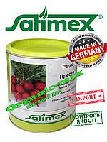 Семена Редис Престо 500 г банка, Satimex (Германия), обработанные