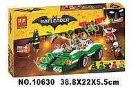 Конструктор Бэтмен Bela 10630 Гоночный автомобиль Загадочника (аналог Lego Batman 70903)