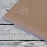 Бязь польская однотонная светло-коричневая  № 880а, фото 3