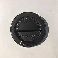 Крышка 90 мм для стакана 350-500 мл Коричневая (КВ-90)