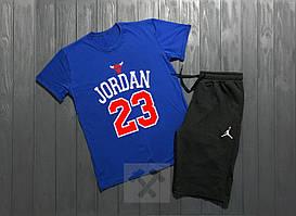 Комплект Jordan (Джордан), Jordan 23 Bulls