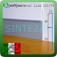 Встроенный алюминиевый плинтус для стеновых панелейPROFILPAS 101/74.
