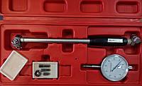 Нутромер Индикаторный 35-50 (0.01)