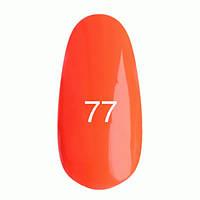 Гель-лак  Kodi 8 мл № 077 ярко-оранжевый