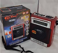 Переносной радиоприемник PU Xing PX-51UR встроенный аккумулятор